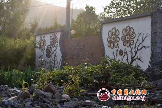 旧寨乡马家河社区美丽乡村建设显成效
